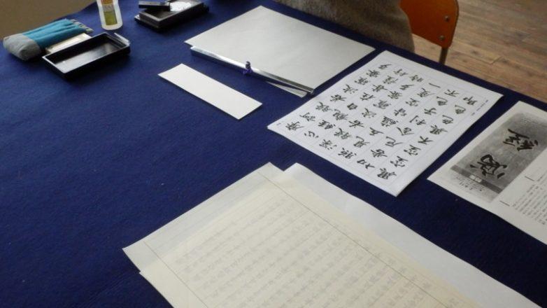 研秀の写経教室(近藤研秀)